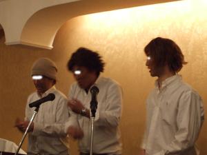 2006_04090197